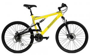 2e76c2019f4 Gravity FSX Full Suspension Mountain Bike. Buy on Amazon